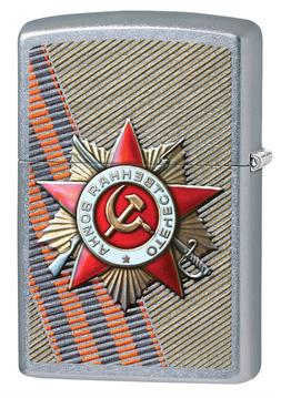 Zippo Lighter: Hammer and Sickle, Russian Military - Street